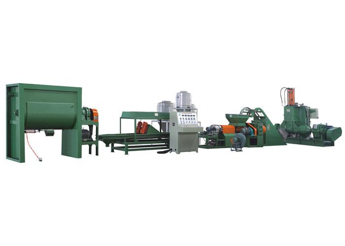 塑胶,EVA,TPR,PVC弹性体高速造粒整套设备